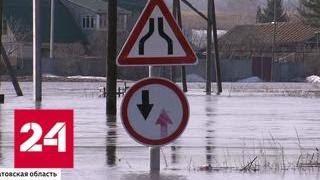 Затопило по крышу: на улицах Аткарска уровень воды достигает 2,5 метров - Россия 24