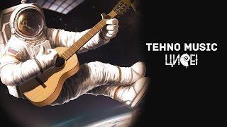 ГОДНАЯ ПОДБОРКА ЛУЧШЕЙ ЛЕТНЕЙ DANCE МУЗЫКИ (2015)