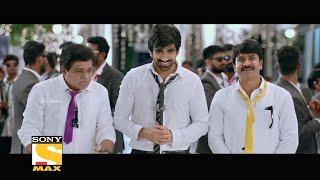 Raja The Great (2018) Hindi Dubbed | Ravi Teja | World Television Premier Promo | Released Date