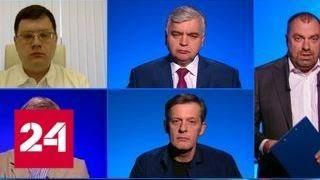 Венесуэла, Иран, Россия и КНДР: США продолжает расширяет фронт санкционной войны - Россия 24