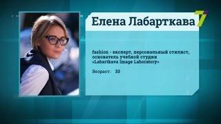Сильный пол. Елена Лабарткава