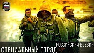 кино 2018 фильм новые сериал новинки русское боевик криминал русские детектив год интересные россия