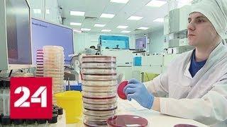 Модернизация медицины: на помощь пациентам приходит робот-хирург - Россия 24