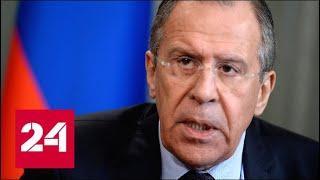 Лавров прокомментировал будущие переговоры США и КНДР и обвинения в отравлении Скрипаля - Россия 24