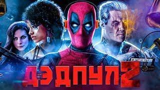 Самые интересные фильмы которые стоит посмотреть 2018 #4 июнь (их стоит посмотреть)