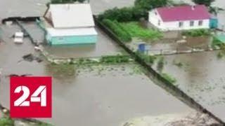 В Забайкалье из-за паводка эвакуированы тысячи человек - Россия 24
