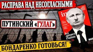 ОТ ПРОИСХОДЯЩЕГО В РОССИИ - ВОЛОСЫ ДЫБОМ СТАНОВЯТСЯ! НА УШАХ ВЕСЬ МИР! НОВОСТИ 13.07.2020