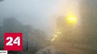 Аномалия в небе Татарстана: метеорит, болид или сухая гроза? - Россия 24