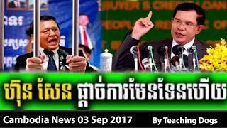 Cambodia Hot News WKR World Khmer Radio Night Sunday 09/03/2017