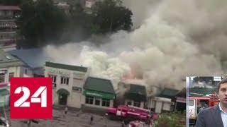Крупный пожар тушили в подмосковном поселке Монино - Россия 24