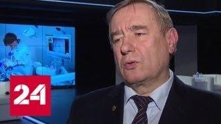 Россиян призвали серьезно отнестись к гриппу - Россия 24