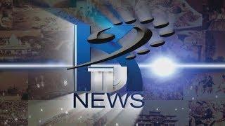 Kalimpong KTV News 5th December 2018