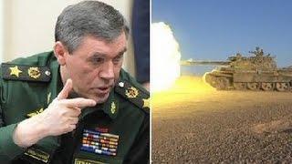 Терпение из-за Сирии заканчивается у России, а не у Америки! - Генштаб РФ