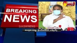 YSRCP MLA Malladi Vishnu Press Meet Live | Sakshi TV