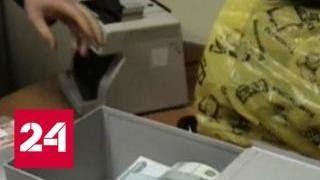 Наедине с ячейкой: ситуация с кражей денег из банков настораживает - Россия 24