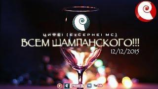 УБОЙНЫЙ СУПЕР КЛУБНЯК НА НОВЫЙ ГОД! Best Dance Music 2016