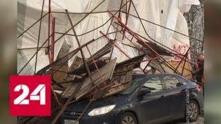 В центре Москвы обрушились строительные леса - Россия 24