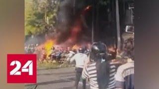 Взрывы у церквей в Индонезии: количество жертв и раненых растет - Россия 24