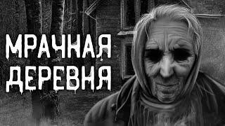 Страшные истории на ночь | Мрачная деревня | Страшилки. Scary Stories. Horror Stories