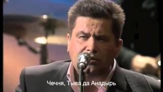 Гимн Украинского Донбасса - Мирко Саблич. По мотивам песни ЛЮБЭ