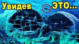Увидев ЭТО под водой!!! Эти СОБЫТИЯ до сих пор не поддаются здравому смыслу. Подводные цивилизации