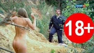 Любовь у Моря 2017   Отличная мелодрама Русский фильм HD +18