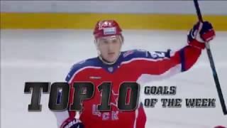 KHL Top 10 Goals for Week 15