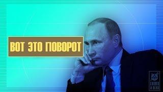 ПУТИН ОТМЕНЯЕТ ВЫБОРЫ И ИЩЕТ ПРЕЕМНИКА | путин 2016 последние новости политика россии путин в астане