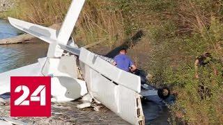Смертельная прогулка: в Абхазии разбился самолет с россиянами