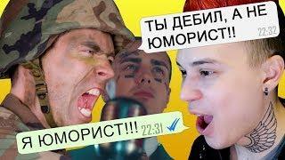 ПРАНК ПЕСНЕЙ FACE - ЮМОРИСТ | ПРАНК ПЕСНЕЙ НАД ПРИЗЫВАНЕТ