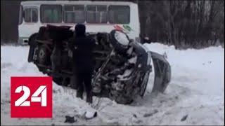 В Кемерове при столкновении микроавтобуса с малолитражкой пострадали 14 человек - Россия 24