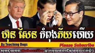 Cambodia Hot News WKR World Khmer Radio Evening Sunday 10/08/2017