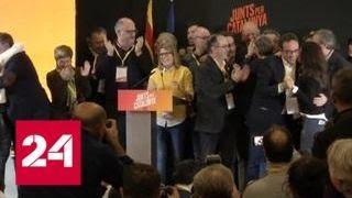 Каталония проголосовала за сторонников независимости - Россия 24