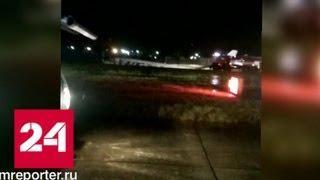 В Сочи загорелся пассажирский лайнер. Видео очевидцев - Россия 24