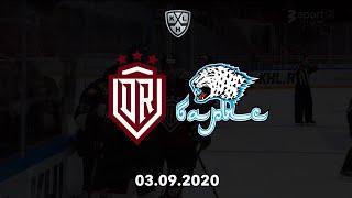 Dinamo Rīga v Barys Nur-Sultan | 03.09.2020