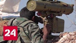 Боевики атакуют сирийскую армию, пуская смертников одного за другим - Россия 24