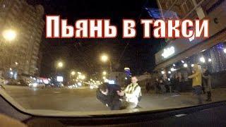 Работа в #Яндекс такси и Uber. Отмена заказов/StasOnOff