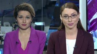 Новости от 24.05.18 с Еленой Светиковой и Лизой Каймин