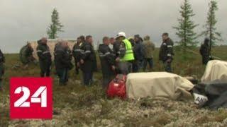 Родственники погибших при крушении Ми-8 получат по два миллиона рублей - Россия 24
