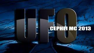 НОВЫЙ СВЕРХМОЩНЫЙ КЛУБНЯК 2014 UFO