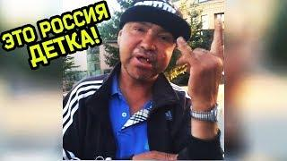 ЭТО РОССИЯ ДЕТКА!ЧУДНЫЕ ЛЮДИ РОССИИ ЛУЧШИЕ РУССКИЕ ПРИКОЛЫ 10 МИНУТ РЖАЧА |РЕП ОТ МУЖИКА|-221