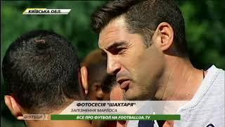 Футбол NEWS от 09.08.2018 (10:00) | Мариуполь и Заря готовятся к матчам Лиги Европы