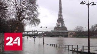 Наводнение в Париже: город пересаживается на лодки - Россия 24