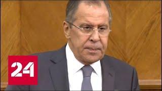 Пресс-конференция руководителей МИД России и Иордании. Полное видео
