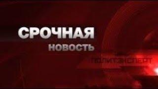 Довров в эфире Новости недели на Рен ТВ 21 05 2018 Свежие новости Сегодня 21.05.18