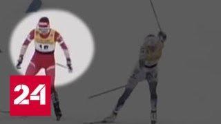Россия подала протест на дисквалификацию лыжницы Белоруковой - Россия 24