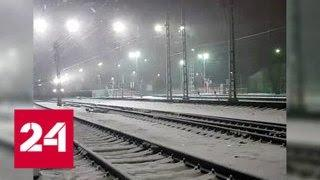 Синоптики предупреждают: 4 декабря центр России накроют снегопады и ледяные дожди - Россия 24