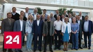 Медведев впервые собрал новый состав правительства в неформальной обстановке - Россия 24