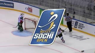 Sochi Hockey Open. Ak Bars 2 Lokomotiv 4, 3 August 2018