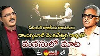 Special Interview With Daggubati Venkateswara Rao - Part -1 || Sakshi Manasulo Maata